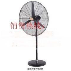 深圳电风扇工业电风扇喷雾风扇壁挂电风扇