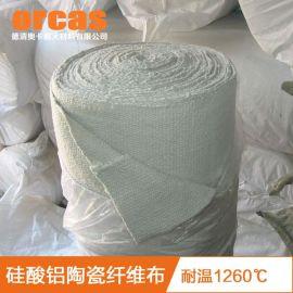 Orcas 奥卡 AK-32 硅酸铝陶瓷纤维布