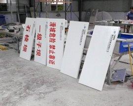 和业复合玻璃钢指示牌