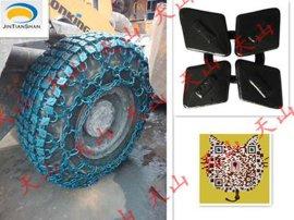 密度  保护链 天山加密型铲车保护链 防滑链