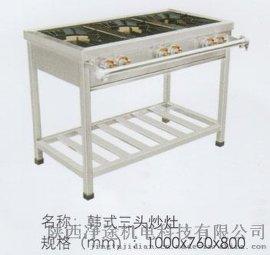 净途供应韩式三头炒灶 厨房设备炉灶 煲仔炉汤炉制作