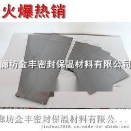 金丰供应金属石墨增强复合板,金属石墨板,高强石墨复合板批发价格