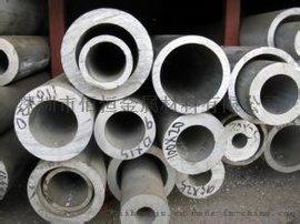 西南铝5005氧化铝管 6063合金铝管 湖南2011铝方管