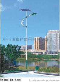 中山恒通照明非标生产太阳能路灯 庭院灯 景观灯