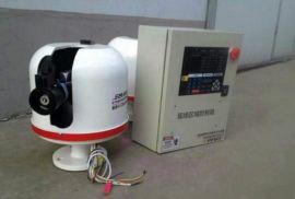 大空间智能水炮带摄像头红外线ZDMS0.5/6S
