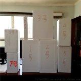 运输泡沫包装箱 优质3号泡沫包装箱 生鲜包装泡沫 标准泡沫箱