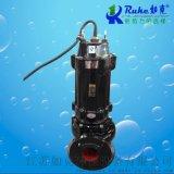 南京AF型鉸刀排污泵,雙絞刀泵