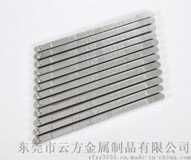 无铅锡条Sn99.3Cu0.7/20kg/箱(提供SGS报告)