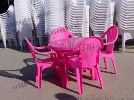 【批发】户外塑料桌椅可用于烧烤的大排档塑料桌椅