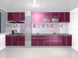 興華泰不鏽鋼整體櫥櫃 專業生產批發可組裝櫥櫃
