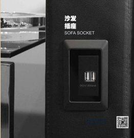 沙发插座电源网络USB充电接口(VRUSA001)