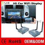 2.4G+5G双频双天线无线车载同屏器厂家优惠大酬宾