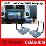 2.4G+5G雙頻雙天線無線車載同屏器廠家優惠大酬賓