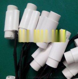 供应东莞柏奥小型塑料4分水流开关 流量开关 水流感应开关