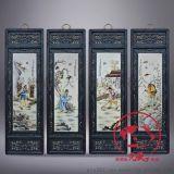 中國風景德鎮瓷板畫四條屏珠山八友王大凡瓷板畫四條屏