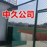 五人制足球场勾花护栏 编制体育场围网 镀塑勾花球场围栏