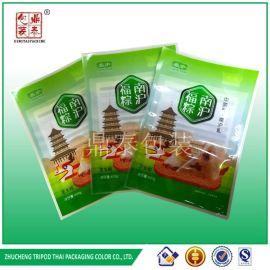 端午节粽子包装袋