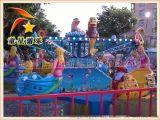 童星海洋漫步 景区新型游乐设施 产品大全