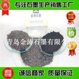 厂家直供 天然鳞片石墨粉 定制生产 品质保证