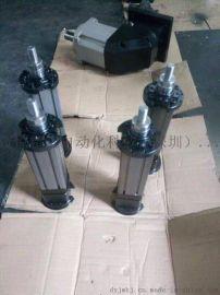 厂家供应伺服电动缸直线折返安装DH75
