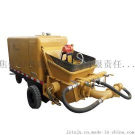 申鑫牌混凝土泵送式湿喷机   小型高压输送泵
