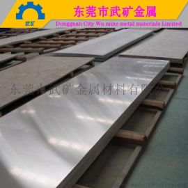 304L不锈钢板304不锈钢卷板316不锈钢板材料武矿金属材料厂现货销售
