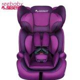 REEBABY车载儿童安全座椅9个月到12周岁小孩汽车用坐椅 3C认证