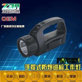 海洋王IW5121手提式強光防爆巡檢工作燈