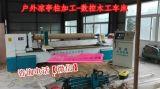全自动木工车床价格全自动木工车床多少钱