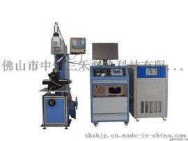 深圳广州佛山200w光纤自动激光焊接机 激光焊接 光纤激光焊接