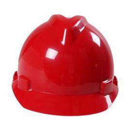 禄美V型防护帽/ 建筑工地施工帽/定制印字安全帽AQM010