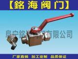 Q91N卡套高压球阀天然气卡套球阀銘海阀门制造品质保证