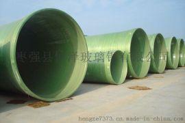 玻璃钢缠绕夹砂压力工艺管道