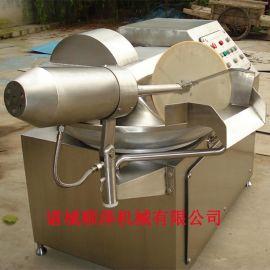 蔬菜斩拌机 水饺肉馅斩拌机 变频式高速斩拌机