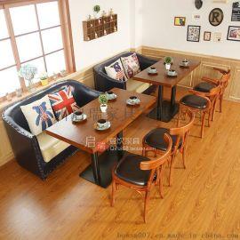 新品复古咖啡厅沙发西餐厅卡座茶餐厅奶茶店桌椅甜品店皮沙发组合