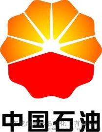 广东中国石化国五柴油批发价格量大从优,汽车用柴油保质保量