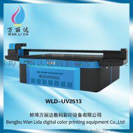 竹木纤维印花设备价格 立体浮雕UV平板打印机厂家