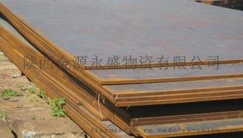 新疆nm400耐磨钢板