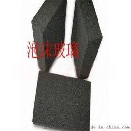河北华鑫屋面泡沫玻璃保温板技术