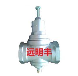 中山DN15-DN50不锈钢减压阀中山不锈钢蒸汽减压阀