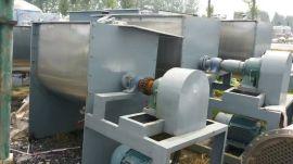供应二手100L-20立方不锈钢槽型混合机