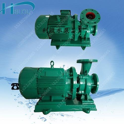 利欧IRW/ISW50-100热水管道离心泵卧式直联清水泵冷却塔循环泵管道增压泵