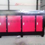 专业生产塑料厂废气处理设备光氧催化净化器设备价格低