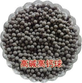 L淄博腾翔高碱高钙球  金华厂家直销水机滤芯用3毫米弱碱性电气石球