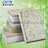 大厂家一体化保温隔热复合材料
