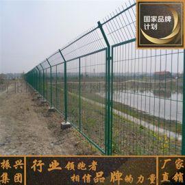 护栏网厂家现货框架护栏网 铁丝网养殖护栏网 高速公路护栏网包邮
