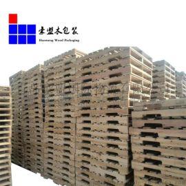 承重美标木托盘 烟台厂家低价生产优质木卡板熏蒸防虫蛀
