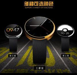 圆形触摸屏蓝牙智能手表 DM360全面兼容IOS蓝牙手表