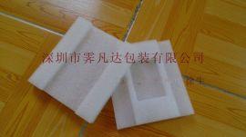 深圳观澜厂家生产EPE珍珠棉异型产品 来图来样定制