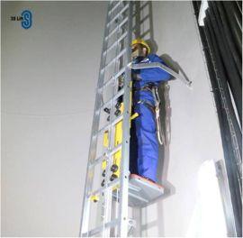 3slift风电专用免爬器、塔筒微型升降机——高空作业领域智能升降设备